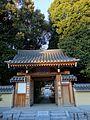 瑞應寺 - Panoramio 82870233.jpg