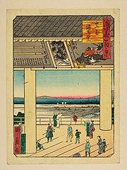 Ikutama emadō