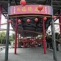 羅東福德宮 Luodong Fude Temple - panoramio.jpg