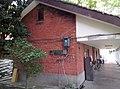 舊總督府第二師範學校小使室及便所 2.jpg
