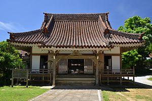 Kin, Okinawa - Kin Kannon-ji
