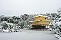 雪の金閣寺 Kinkakuji temple in snow (5360143285).jpg