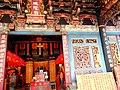 鹿港城隍廟 Lugang Chenghuang Temple - panoramio.jpg