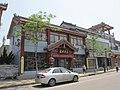 龙亭东路上的店铺 - panoramio (1).jpg