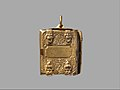 -Miniature Wedding Album of General Tom Thumb and Lavinia Warren- MET DP272215.jpg