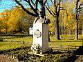 016. Tsarskoe Selo. Bust of Emperor Nicholas II.jpg