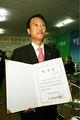 090429joseungsu certificate.jpg