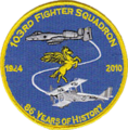 103d Fighter Squadron Inactivation Emblem.png