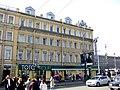 1136. St. Petersburg. Moscow Avenue, 105.jpg