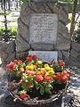 120708 Friedhof Döbling Blumen 01.jpg