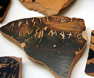 """Ancient Greek personal names - A 5th century BC ostrakon: a pot shard bearing the name of a politician proposed for ostracism (exile). The individual name Aristides and patronym Lysimachos together mean """"Aristides, son of Lysimachos"""""""
