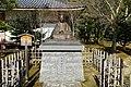150124 Chishakuin Kyoto Japan23n.jpg