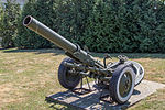 160 mm mortar model 1943 in the Great Patriotic War Museum 5-jun-2014.jpg