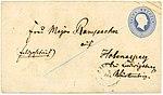 1866 6kr U10 Hohenasperg Baden.jpg