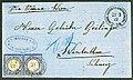 1872 2gr pair PA Constantinopel Schweiz MiV5.jpg