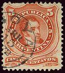 1872 5C Argentina Goya Mi20I.jpg