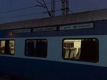 Gujarat Superfast Express Wikipedia