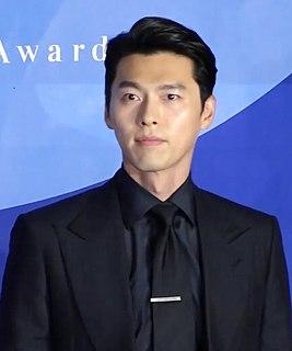 Hyun Bin South Korean actor (born 1982)