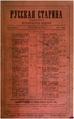 1911, Russkaya starina, Vol 145.pdf