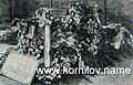 1921. Церемония прощания с Фёдором Сергеевым 02.jpg