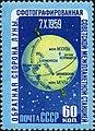 1960 CPA 2416.jpg