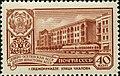 1960 CPA 2428.jpg