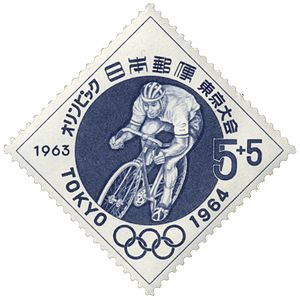 Cycling at the 1964 Summer Olympics - Image: 1964 Olympics cycling stamp of Japan