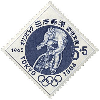 Cycling at the 1964 Summer Olympics - Cycling at the 1964 Olympics on a stamp of Japan