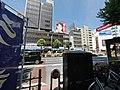 1 Chome Kanda Jinbōchō, Chiyoda-ku, Tōkyō-to 101-0051, Japan - panoramio (4).jpg