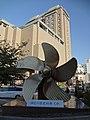 1 Takaramachi, Kure-shi, Hiroshima-ken 737-0029, Japan - panoramio.jpg