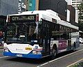 2001 Custom Coaches 'Citaro' bodied Mercedes-Benz O405NH (CNG), Sydney Buses (2014-04-19).jpg