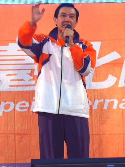 Mayor Ma at the 2006 10th Taipei International Marathon. 2006INGTaipeiMarathon YJMa.jpg