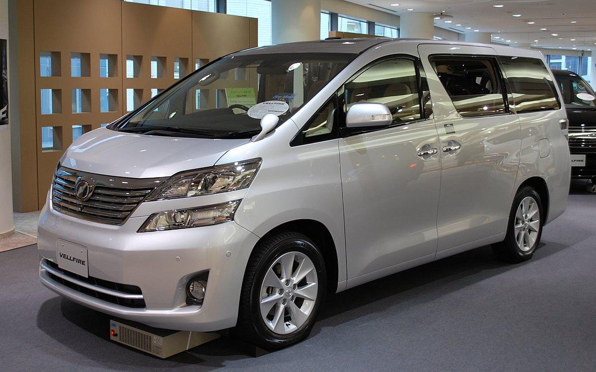 2008 Toyota Vellfire 01.jpg