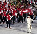 2010 Opening Ceremony - Switzerland entering (cropped).jpg