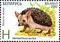 2012. Stamp of Belarus 18-2012-04-06-m1.jpg