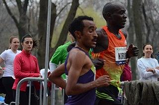 Peter Cheruiyot Kirui Kenyan long-distance runner