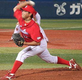 20130908 Hirohumi Ueno, pitcher of the Hiroshima Toyo Carp, at Yokohama Stadium.JPG