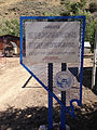 2014-09-25 13 30 41 Historic marker in Jarbidge, Nevada.jpg