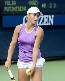 2014 US Open (Tennis) - Qualifying Rounds - Yulia Putintseva (14828329907).jpg