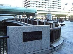 2016 0208 Nakanoshima Garden Bridge.jpg