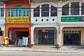 2016 Kampot, Old Market Street, Domy-sklepy (03).jpg