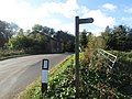 2018-10-25 Royston Bridge on the North Walsham and Dilham Canal.JPG
