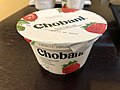 2019-02-19 20 10 42 A cup of Chobani Greek Yogurt with Strawberry on the Bottom before being opened in the Franklin Farm section of Oak Hill, Fairfax County, Virginia.jpg
