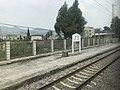 201908 Nameboard of Xihe Station.jpg