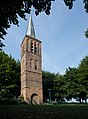 21455 Stiphout Oude toren.jpg