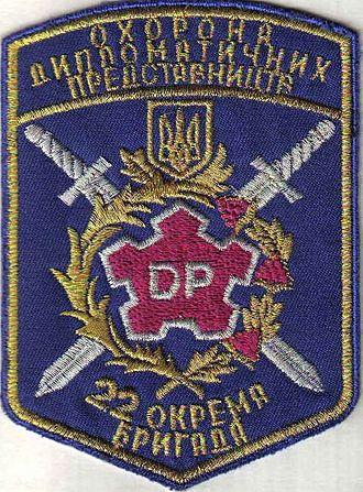 National Guard of Ukraine - Image: 22 separate brigade NGU