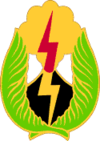25th Infantry Division DUI.png
