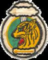 393d Bobmardment Squadron - SAC - Emblem.png