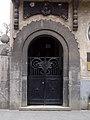 3 Karmeliuka Street, Lviv (04).jpg