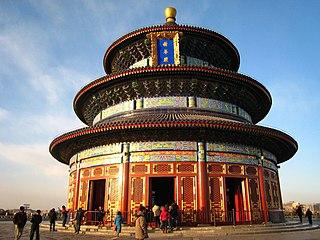 the Hall of Prayer for Good Harvest inside the Temple of Heaven in Beijing